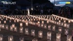 震災から5年 命の灯で追悼