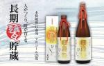 【PR】宮崎県限定☆日南発(ひなた)芋焼酎