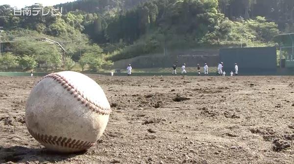 宮崎福祉医療カレッジ野球部 2016