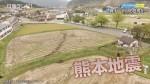 熊本地震被災地へ日南市が支援物資