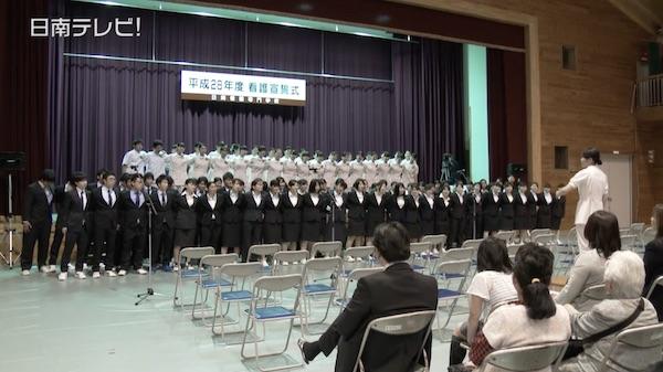 日南看護専門学校で看護宣誓式(2016)