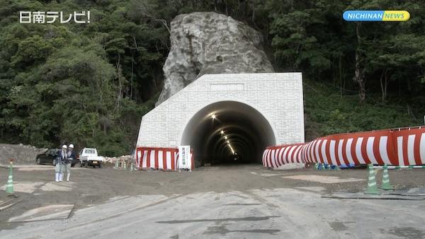 国道448号 夫婦浦トンネルが貫通