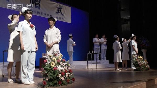 日南学園高校 看護科の戴帽式