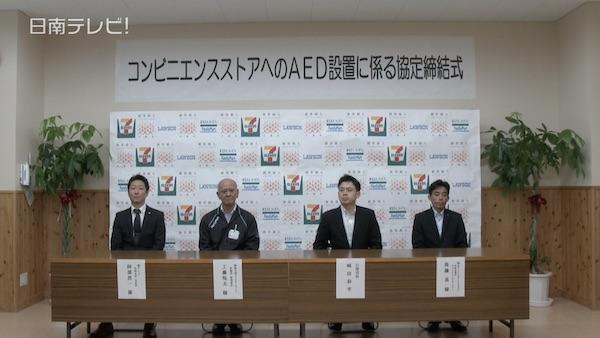 宮崎県内初 日南市がコンビニにAEDを設置