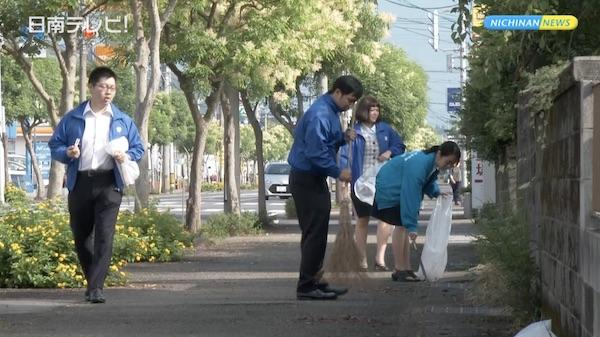 信用金庫の日に地域貢献活動