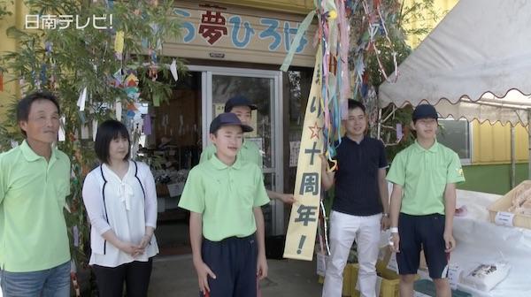 中学生が企画から運営する「七夕まつり」
