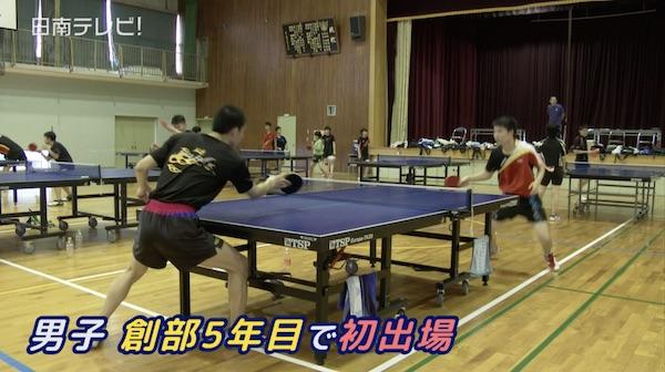 日南学園高校卓球部 インターハイ出場