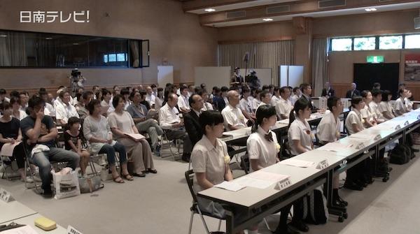 第35回 小村寿太郎侯顕彰弁論大会・日南高校