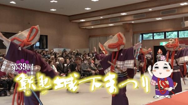 第39回飫肥城下まつり(2016)
