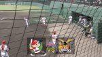広島vs巨人 ハイライト みやざきフェニックス・リーグ2016
