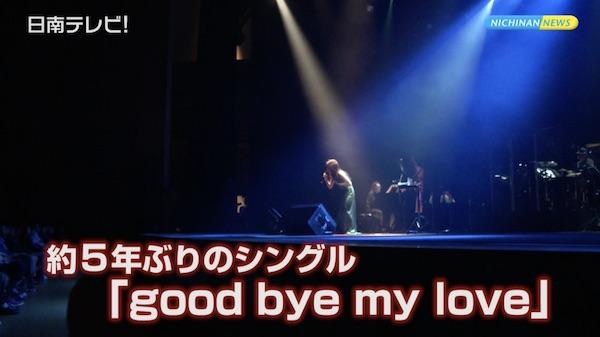 鬼束ちひろ 故郷の宮崎でライブ