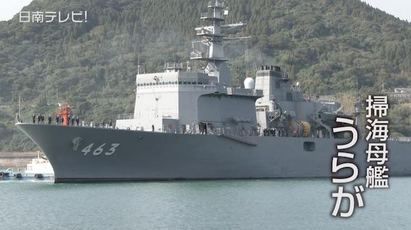 21隻の海上自衛隊 艦艇が油津港へ入港(2016)