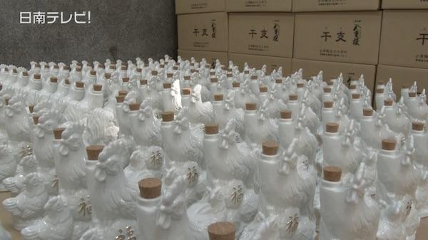 干支壺の焼酎 古澤醸造で出荷準備