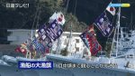 カツオ船の大漁旗飾り