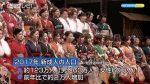 日南市成人式 2017年