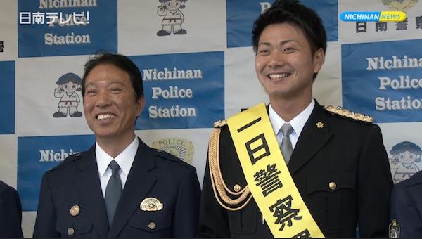 広島カープ 横山投手が一日警察署長