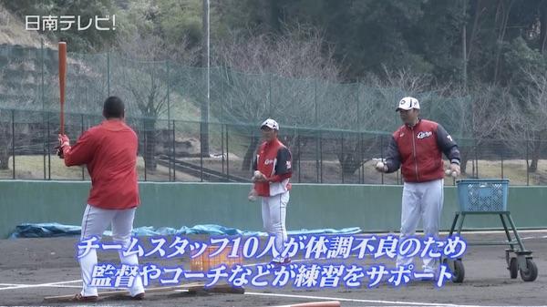 広島カープ 一軍日南キャンプ手締め(2017)