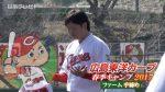 広島カープ 日南キャンプ手締め(2017)