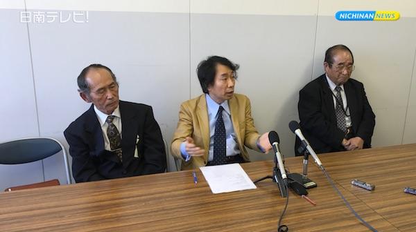 日南市長選挙 河野誠氏 出馬会見