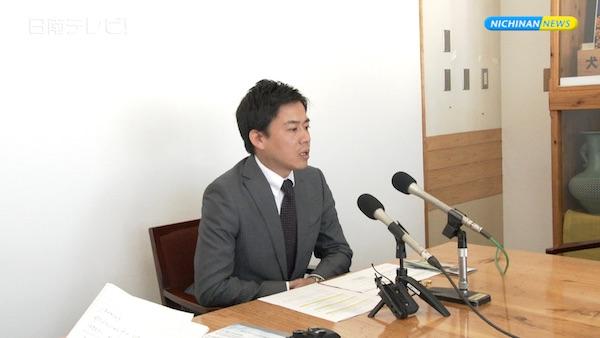 日南市長選挙 崎田恭平氏 出馬会見