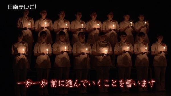 日南看護専門学校で看護宣誓式(2017)