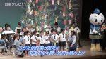 夏の交通安全集会 宮崎県警音楽隊