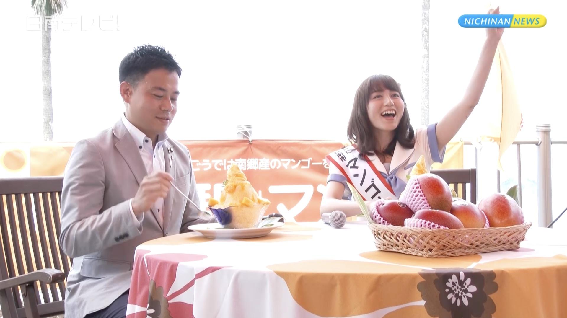 SKE48 大場美奈さん 1日マンゴー町長に