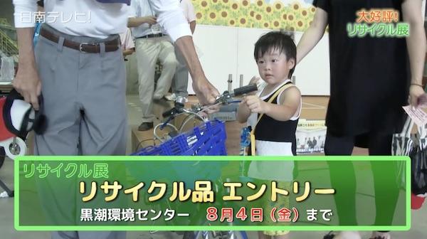 大盛況!リサイクル展でおもちゃ抽選会