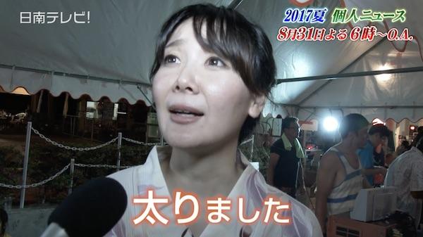 【告知】夏の個人ニュースSP 8/31 O.A.