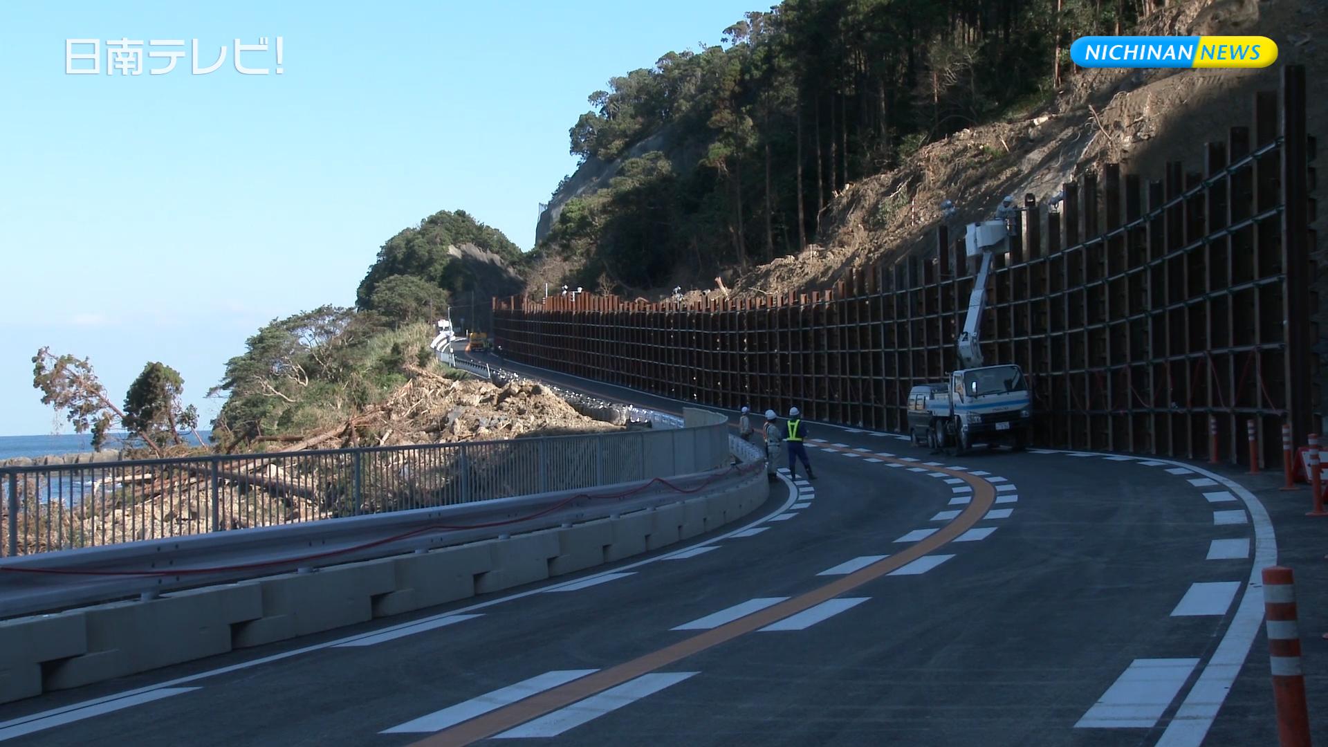 台風被害の国道220号 全面通行開始