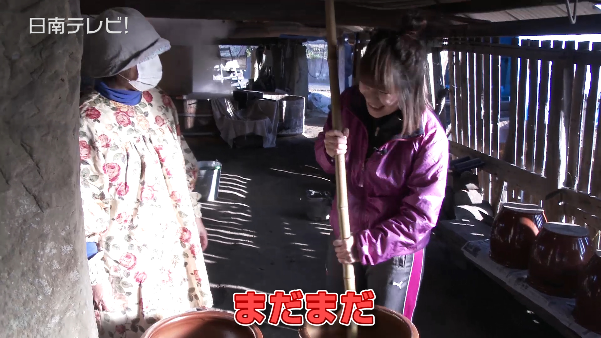 伝統製法「さとねり」を体験!