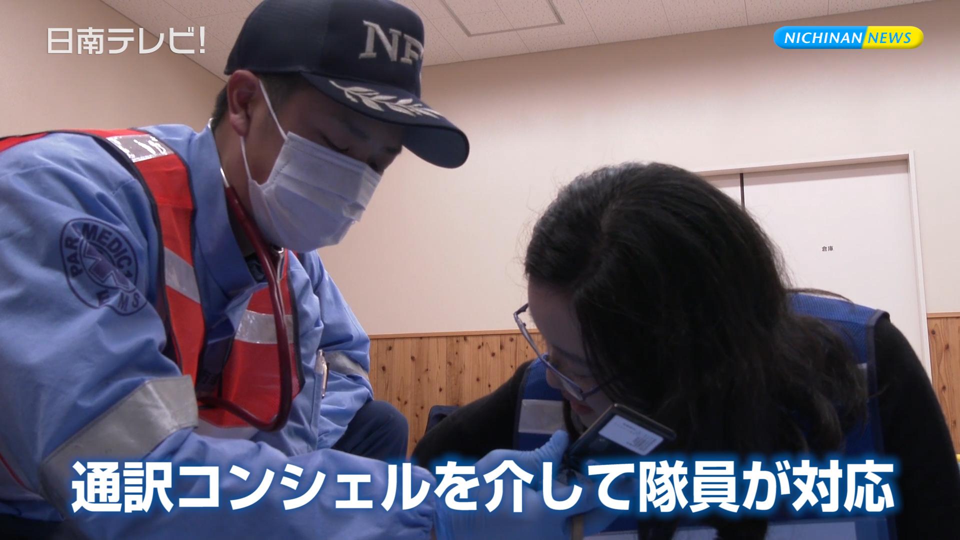 消防隊員が外国人対応救急シミュレーション