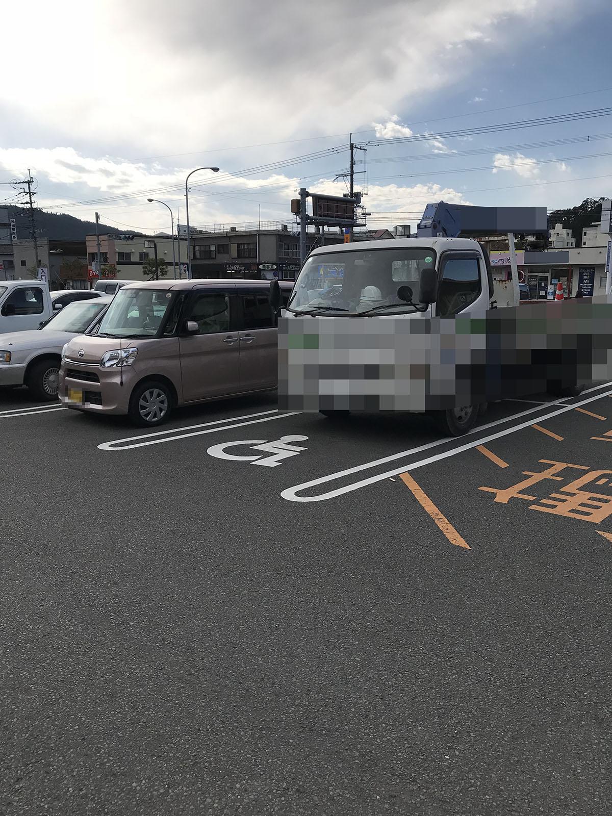 投稿! これは許せない「車いす専用駐車場」