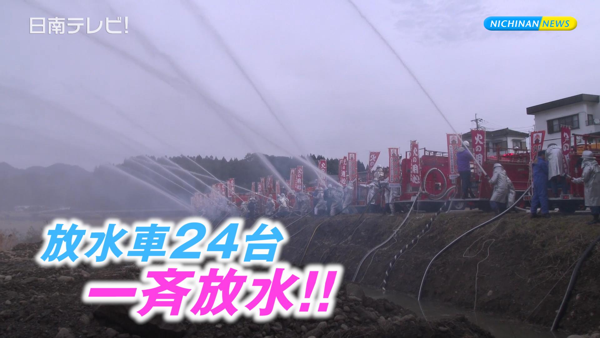 消防出初め式(2018年)