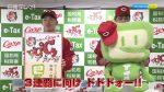 広島カープ 九里・中村  e-Taxで確定申告をPR