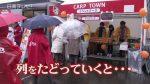 広島カープ 球場外の行列とは?