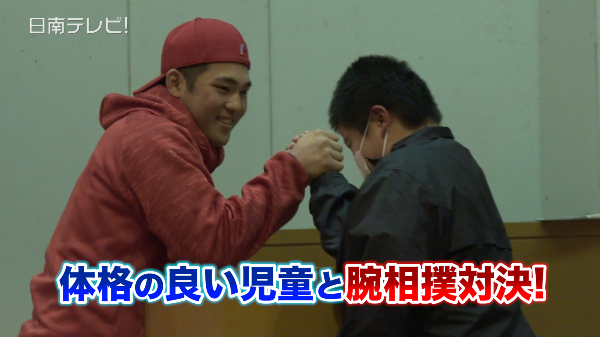 広島カープ 新人永井・遠藤ら小学生と交流