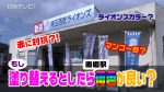 JR日南線 南郷駅は塗り替えないのか調査!