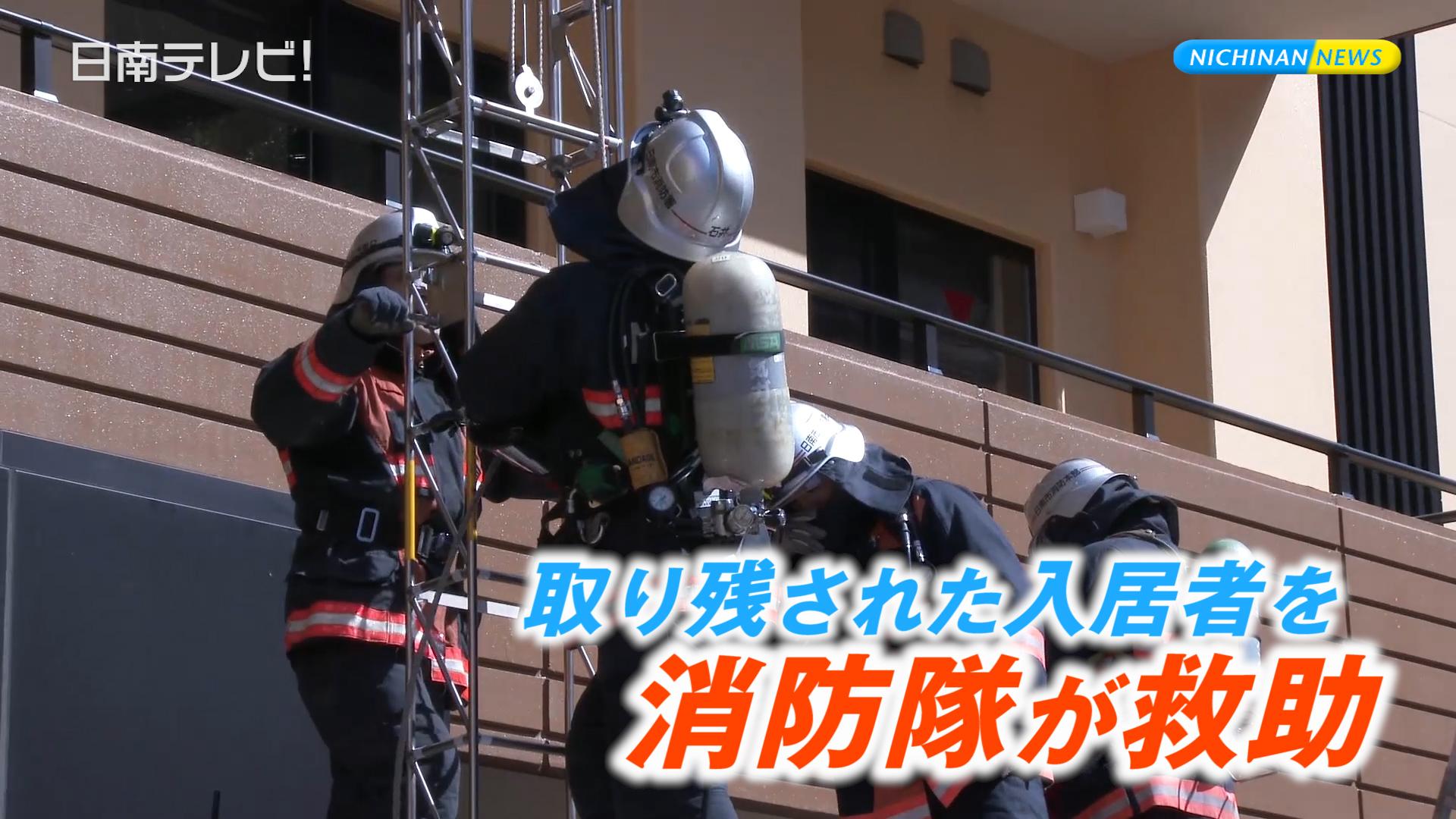 老人ホーム昭寿園と消防署が火災訓練