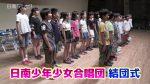 日南少年少女合唱団 結団式・練習