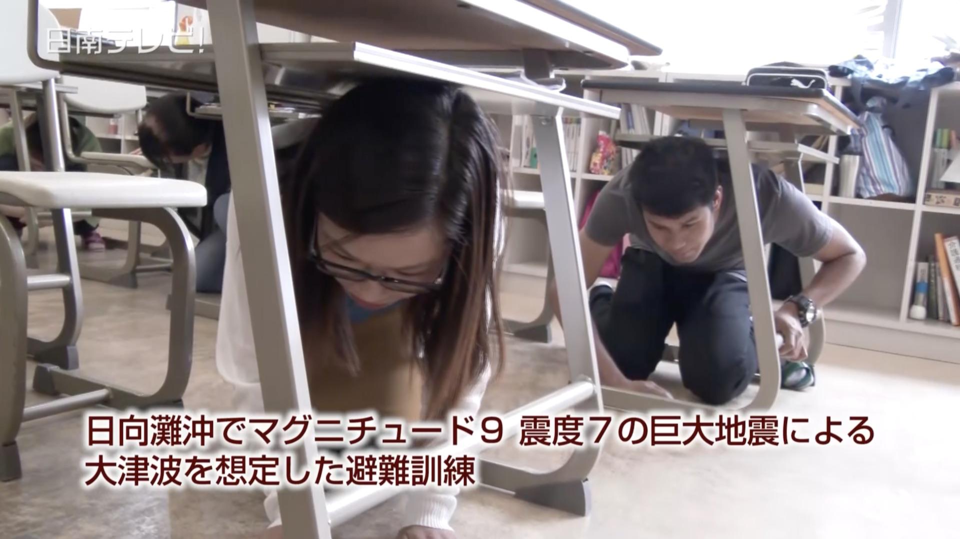 日向灘沖地震を想定 油津で合同避難訓練