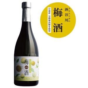 酒谷川梅酒