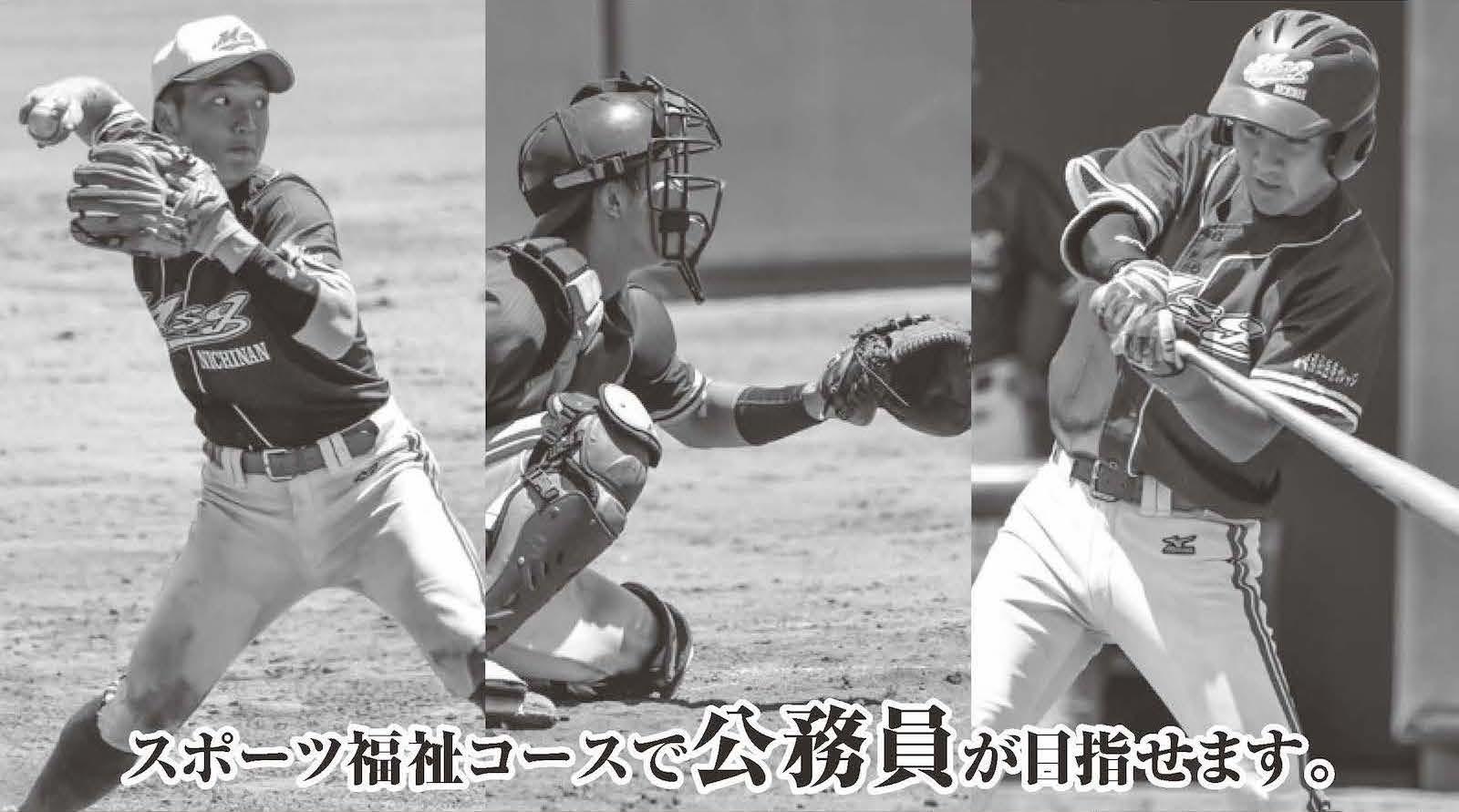 【PR】高校球児を応援!野球セレクション