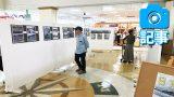 (記事)半世紀の写真を振り返る「日南今昔」写真展が開催
