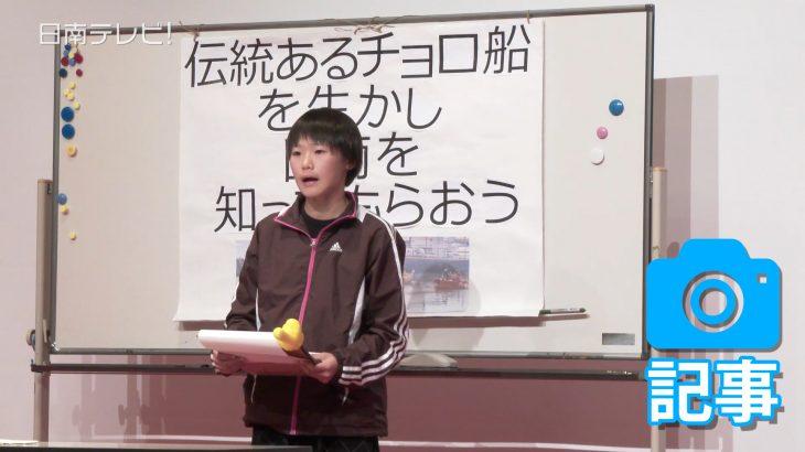 小中学生が市政に対して提案