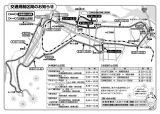 つわぶきハーフマラソン大会in日南・18日に交通規制が実施