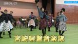 日南市福祉のまちづくり応援フェスティバル開催