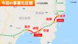 東九州自動車道「油津・夏井」事業化(記事)