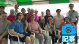 クルーズ船観光客がカツオ捌き体験
