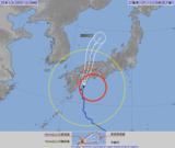 台風10号関連情報(15日6時現在)